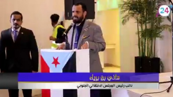 Yemeni journalists union condemns STC leader's verbal attack on reporters in Aden