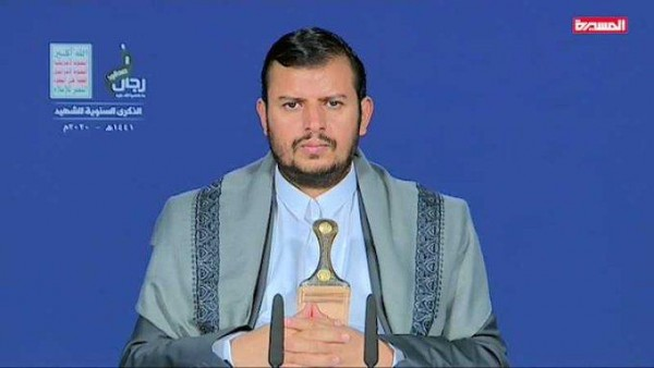 Houthi leader praises Iran, condemns U.S.-Saudi alliance in fiery speech