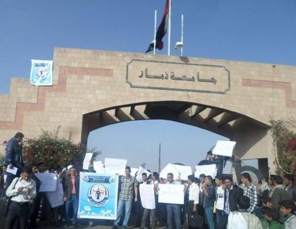 At Dhamar University, lecture halls named after national icons now commemorate Houthi fighters