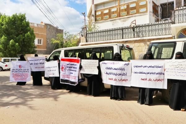 Mothers of Abductees Association warns of growing dengue fever outbreak in Aden's Bir Ahmed prison