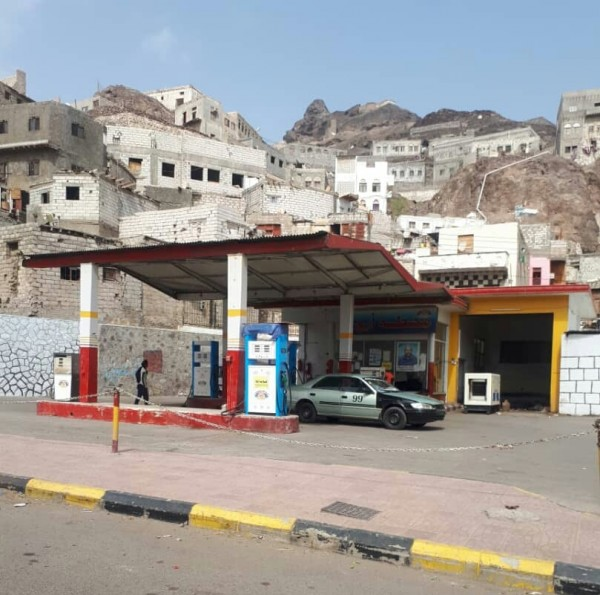 Black market thrives in interim capital as Aden's fuel crisis deepens