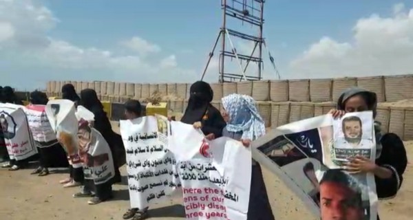 After threatening to crush mothers of abductees in Aden, Saudi officer vows to investigate fate of their children