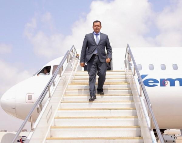Yemen's PM leaves Aden for Saudi capital amid stalled Riyadh Agreement