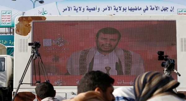Houthis add leader's lectures to high school syllabus in Sa'ada