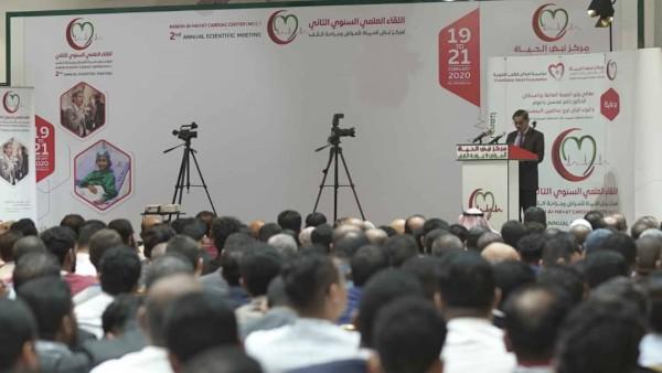 Mukalla medical center hosts hundreds of doctors, nurses, technicians at second cardiology meeting