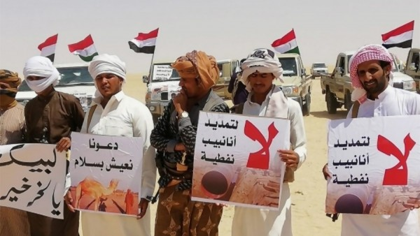 Five soldiers killed in armed ambush near Al-Mahra border
