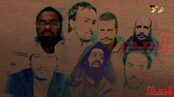 AQAP members appear to confess spying for US in new video
