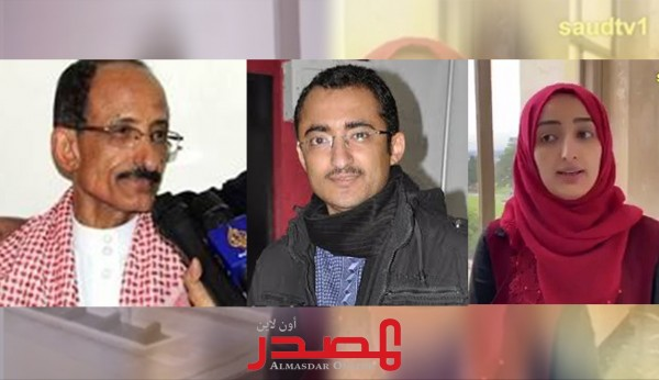 A prisoner's sister details deteriorating health of her brother in Houthi captivity