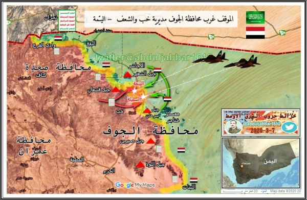 Clashes continue in Al-Jawf as Houthis seek to consolidate control over the governorate