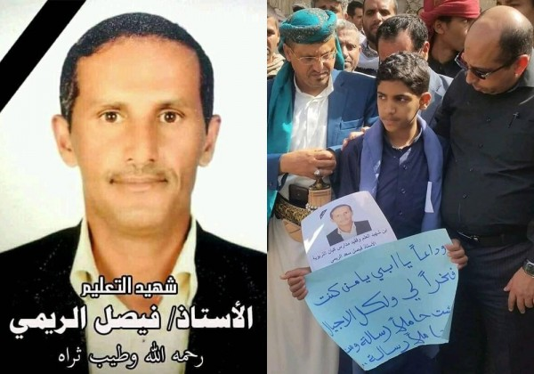 The case of a murdered school teacher in Sana'a ends quietly under Houthi-led mediation