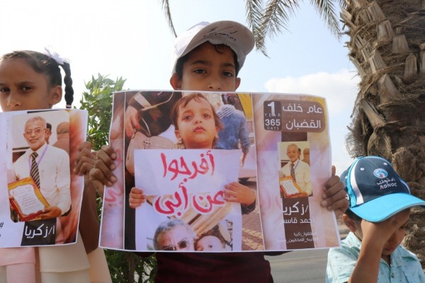 No progress from Saudi-led committee tasked with finding Aden's forcibly disappeared
