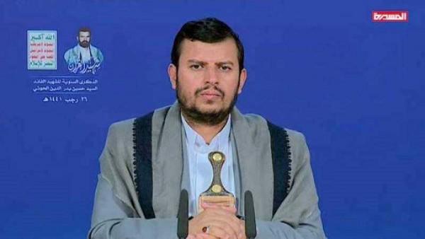 "Abdulmalik Al-Houthi describes coronavirus as ""biological warfare"" plot by America"