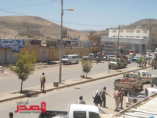 Playground dispute spirals into tribal battle in Al-Baydha capital
