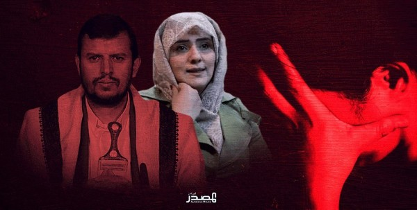 Female ex-detainee accuses Houthi authorities of sexual abuses in and outside detention centers