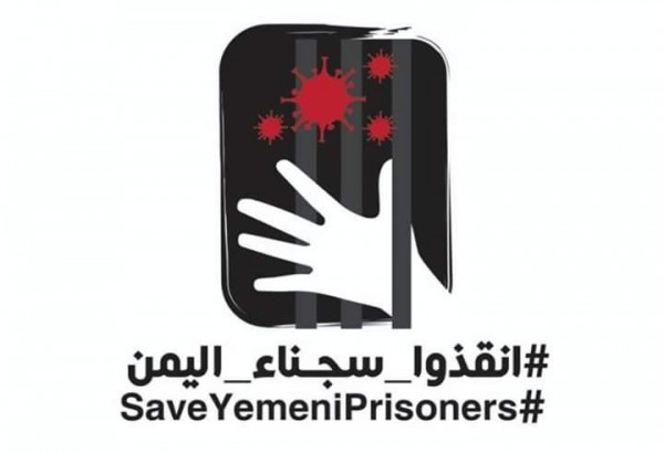 Yemeni activists launch media campaign to free prisoners amid fears of COVID-19 spread