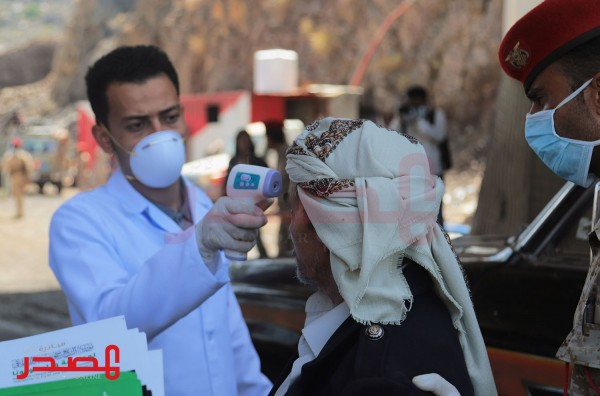 """ICRC: Fighting COVID-19 pandemic """"almost impossible"""" in places like Yemen"""