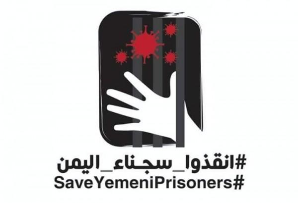 Yemen frees nearly 800 prisoners as country braces for spread of coronavirus
