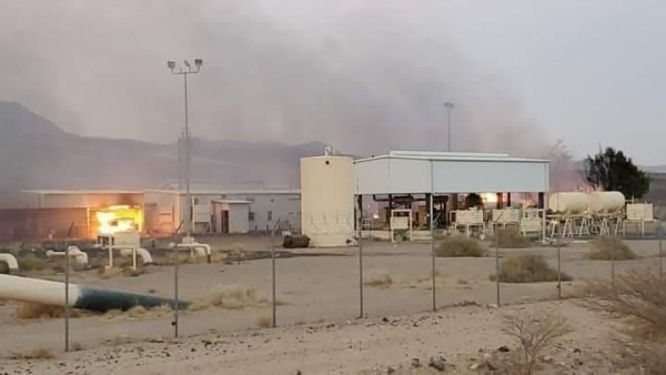 Safer oil company calls on UN to condemn, sanction Houthis after taking Serwah facility offline