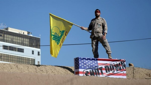 US offers $10m for information on Hezbollah commander in Iraq