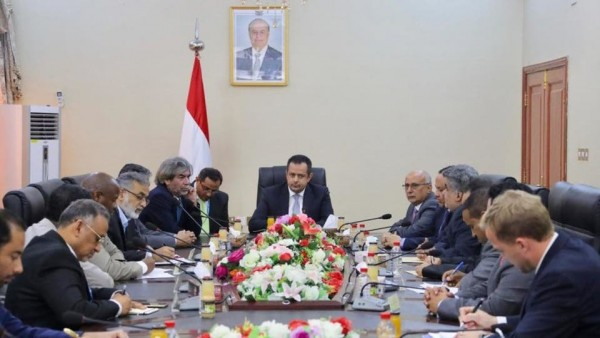 "Yemeni government: STC declaration ""a total coup"" against state institutions"