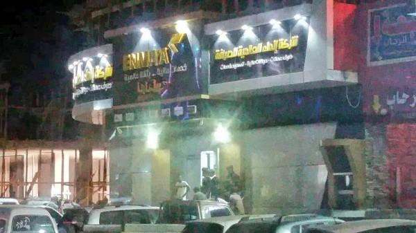 STC-aligned forces arrest employees of Aden money exchange shop