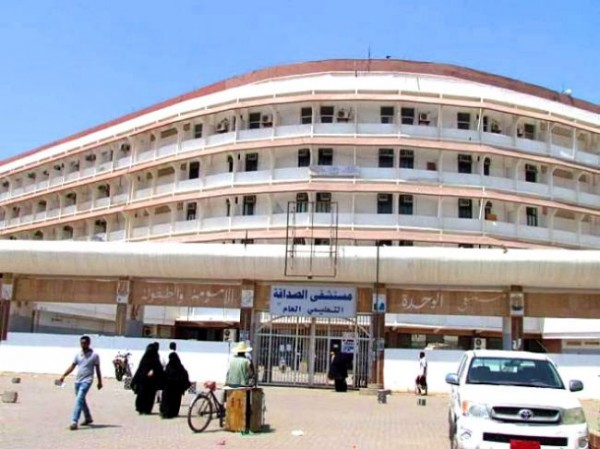 COVID-19 update: Two of Aden's five confirmed coronavirus patients have died