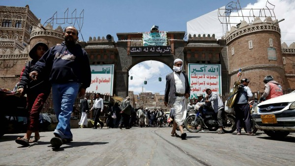 Houthis announce first coronavirus case in Sana'a