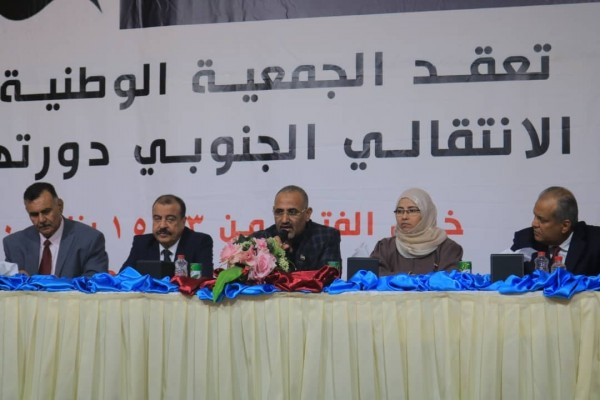 STC forces government to hand over $1 billion Yemen riyals