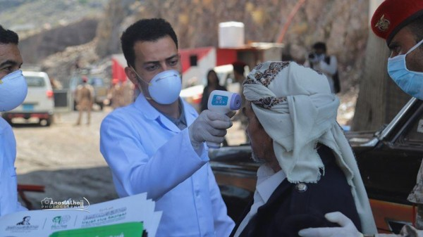 Houthis disinfect shopping centers in bid to calm COVID-19 fears