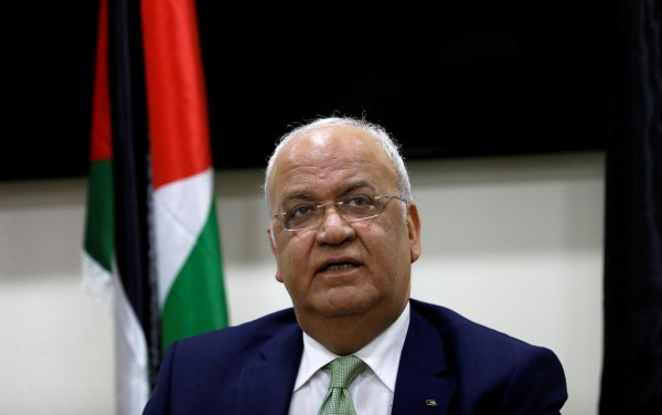 Palestinians shun CIA after declaring end to security coordination with U.S. and Israel