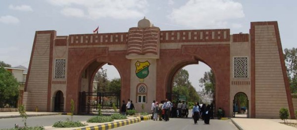 Following deaths of professors in Sana'a, faculty suspect COVID-19 outbreak in university residence