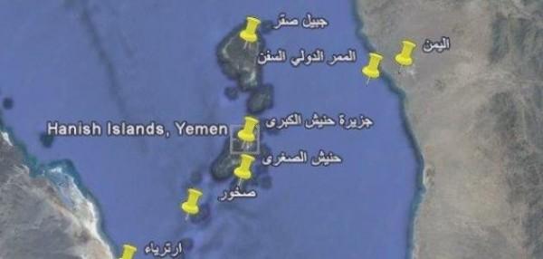Yemeni coast guard denies rumors Eritrea has re-occupied Hunaish Islands
