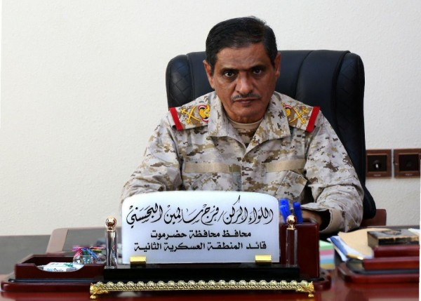 Hadhramout security officials say they foiled an assassination attempt on the governor