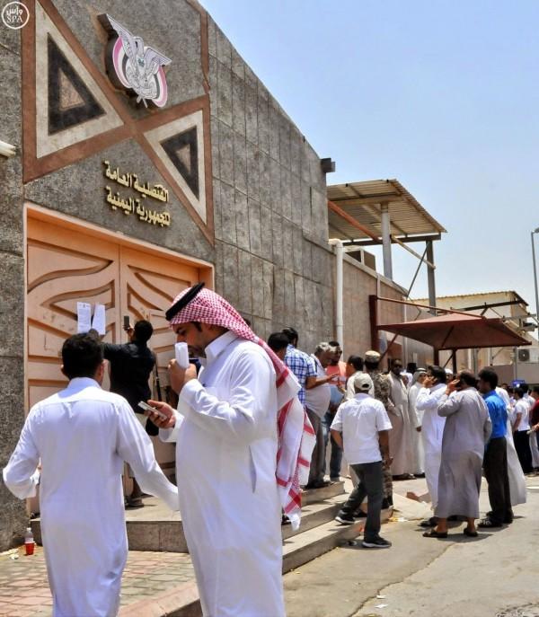 Yemen embassy in Riyadh investigates COVID-19 bribery scheme at border crossing