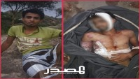 Houthis return corpse of young man in Taiz weeks after his disappearance